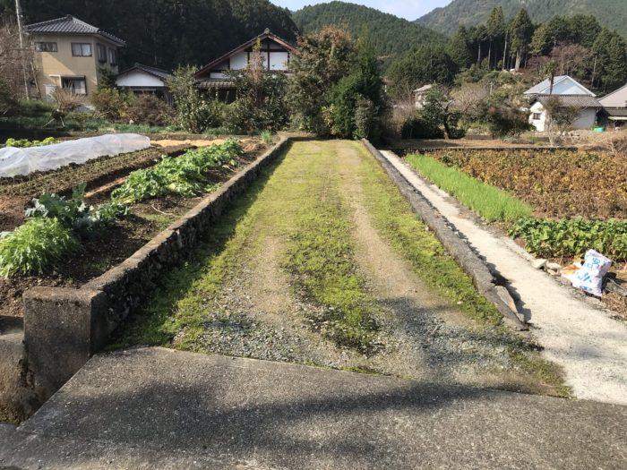 西予市宇和町山田3