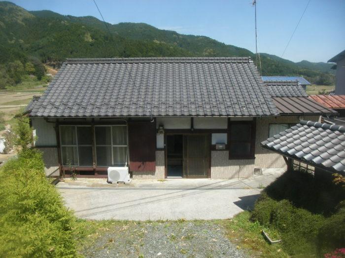宇和町伊延西835番1